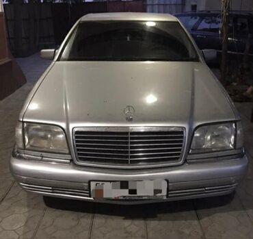 Mercedes-Benz S-Class 4.2 л. 1998 | 260000 км