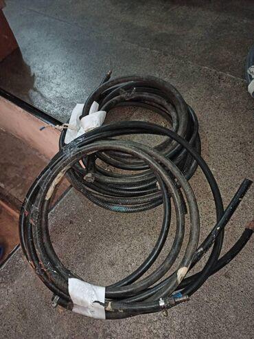 Шланги газовые  3 штуки По одному метру  Шланг газовый 6,5 м  Шланг г