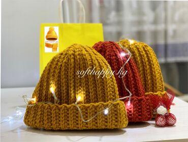 Беретка вязанная - Кыргызстан: Вязанные шапки на заказтурецкая высококачественная пряжа, 49% шерсть