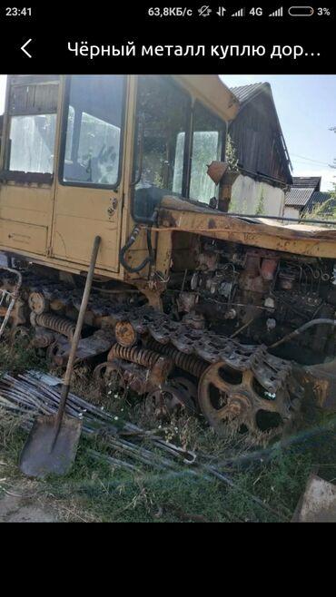 412 москвич купить в Ак-Джол: Чёрный металл куплю дорого самовывоз Бишкек жакшы баада алабыз
