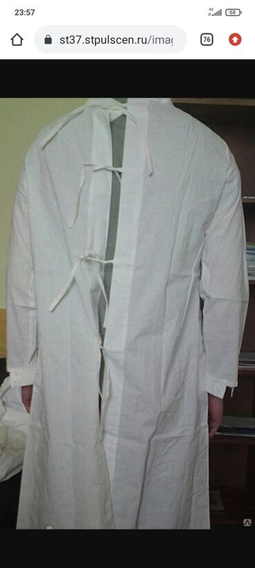 медицинский халат бишкек in Кыргызстан   СПЕЦОДЕЖДА: Халаты халаты спец одежда медицинские холаты 100% хб новые российские