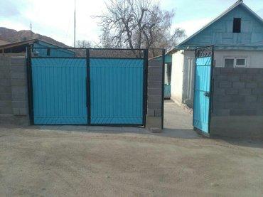 участок ишкаван в Кыргызстан: Продается дом на южном берегу иссыккуля в поселке каджисай, ближе к