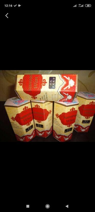 Спортивное питание - Кыргызстан: Самуин Ван для набора веса и тренировки за 1 упаковки +5-6 кг