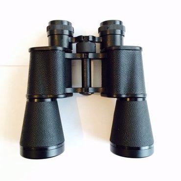 Bakı şəhərində Binokl Baigish 12x45 satilir (teze mallar) Rusiyanin Kazan optika mexa