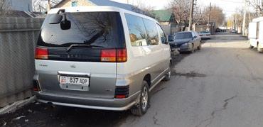 Nissan Elgrand 1999 в Бишкек