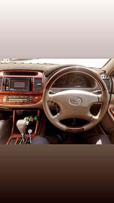 акриловые краски бишкек in Кыргызстан   КРАСКА: Toyota Camry 2.4 л. 2003