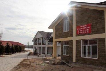 продаю 2-х этажный коттедж на исык-куле в цо роял бич, s-100м2, цена 7 в Бишкек