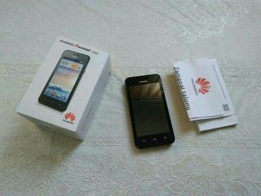 Bakı şəhərində Telefon Huawei Ascend Y330 əla vəziyyətdədir Kampaniya telefonudu