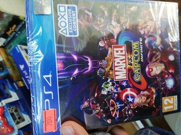 Bakı şəhərində Marvel Ps4 oyun diski