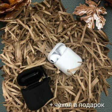 кейс для аирподс в Кыргызстан: Продаются часы, AirPods, портмоне по выгодной цене