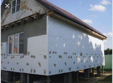 утепление гаража в Кыргызстан: Утепление утепление утепление кылалабыз уйдун сыртын + Текстура 3D