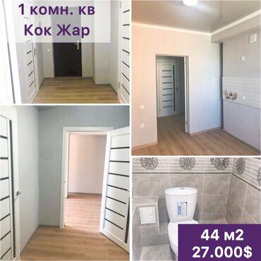 8438 объявлений: Элитка, 1 комната, 44 кв. м Бронированные двери, Видеонаблюдение, Дизайнерский ремонт