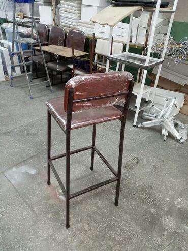 Продаются барные стулья 10 штук в наличии высота 85 см размер сидушки