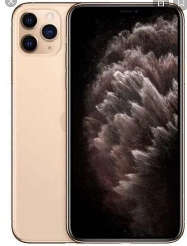 Б/У IPhone 11 Pro Max 256 ГБ Золотой