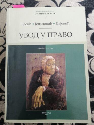 9285 oglasa: Uvod u pravo-Vasić, Jovanović, Dajović