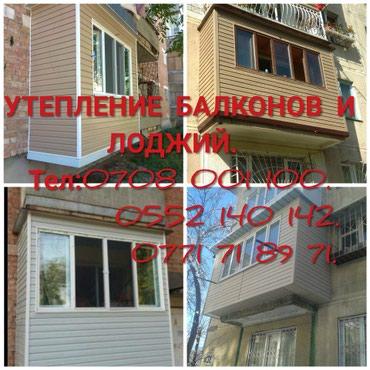 ad-image-46414868