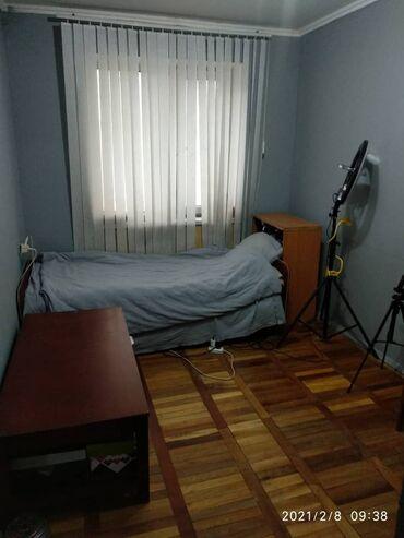 купить протеин бишкек в Кыргызстан: 104 серия, 3 комнаты, 52 кв. м Бронированные двери