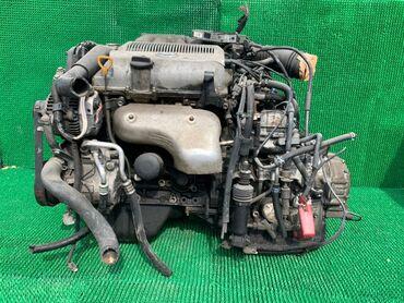 Двигатель Toyota 4VZ 2WD AT АКППWindom 1994, 1995Матор, мотор, движок