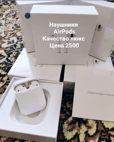 Акустические системы vaporesso беспроводные - Кыргызстан: Наушники