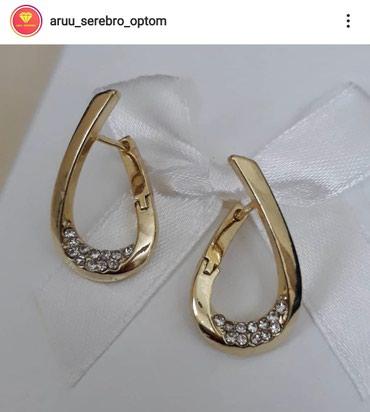 часы модные в Кыргызстан: Самые модные серьги с белыми камушками,под золото,качество,хорошее