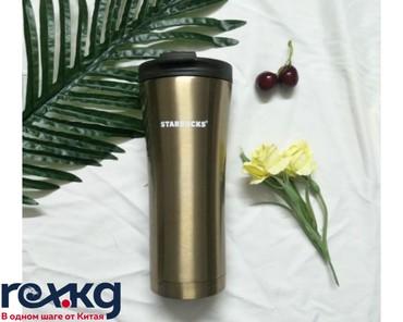 stekljannaja-butylka-starbucks в Кыргызстан: Термокружка Starbucks Артикул