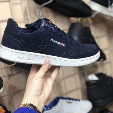 Кроссовки и спортивная обувь - Лебединовка: Крутые мужские кроссовки Reebok.Отличное качество по демократичной цен