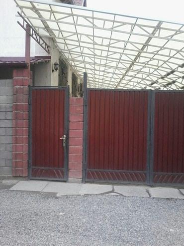 навесы ворота решетки ограждения в Бишкек