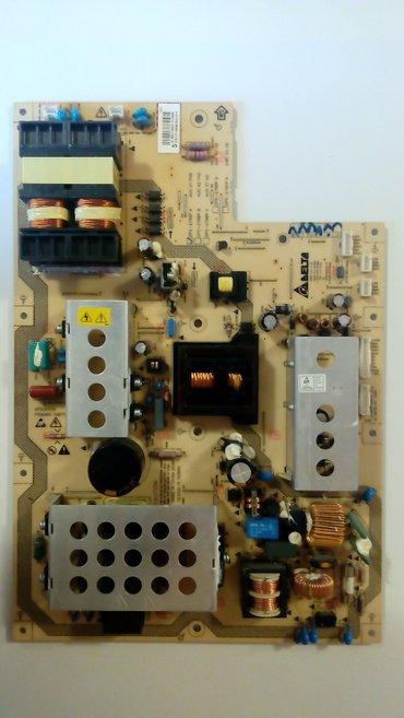 Philips-xenium-x128 - Srbija: Dps-279bp a smpslg/philips: dps-279bp a smpssvi moduli su testirani i