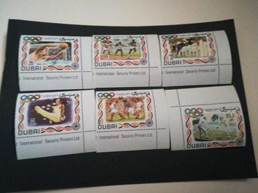 Новые марки, Олимпийские игры в Мюнхене 1972