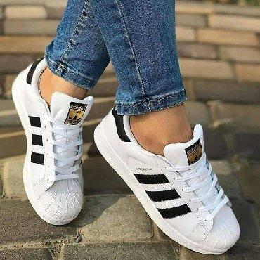 Adidas haljine - Srbija: Patike adidas zenske Superstar 36 - 41
