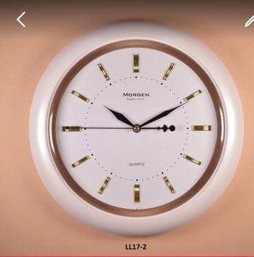 MORGEN!.Настенные часы!Безшумный механизм.С плавающей