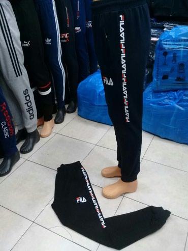 Мужские брюки в Lənkəran