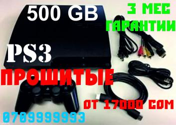 Ps3 slim 500gb в Бишкек