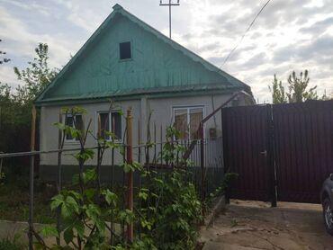 Недвижимость - Ананьево: 67 кв. м 4 комнаты, Гараж, Парковка, Сарай