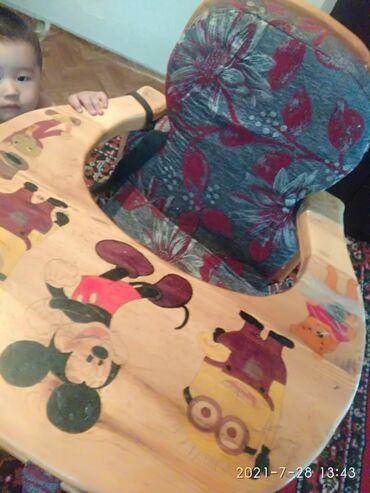 Детский мир - Селекционное: Стульчик для кормления состояние отличное, все ручной работы. 850сом