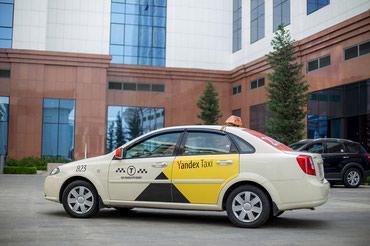 Яндекс.Такси водителиПреимущества работы в Яндекс. Такси:- Бесплатная