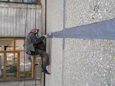 Заделка межпанельных швов, стыков, трещин в многоэтажных домах