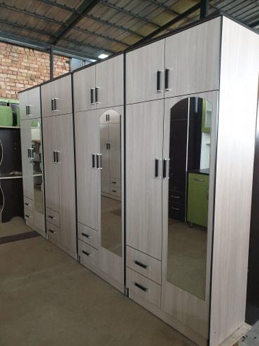 Шкаф с зеркалами двух дверных новые в Бишкек