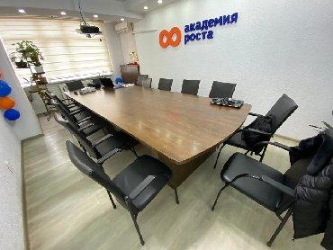 снять небольшой офис в аренду в Кыргызстан: Офис в аренду !!!Центр. По ул. Жумабека (Иваницина) Между