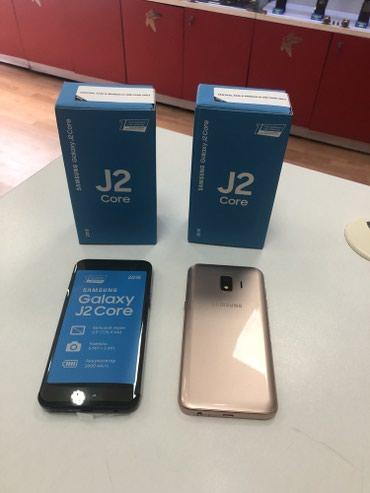 Samsung-galaxy-not-4-en-ucuz-qiymet - Azərbaycan: Yeni Samsung Galaxy J2 Core 16 GB çəhrayı