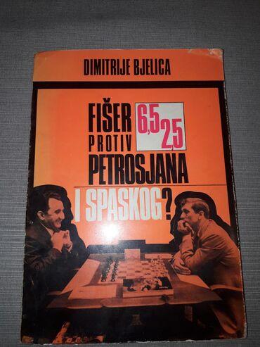 Dimitrije Bjelica,Fišer protiv Petrosjana i Spaskog,1972.god
