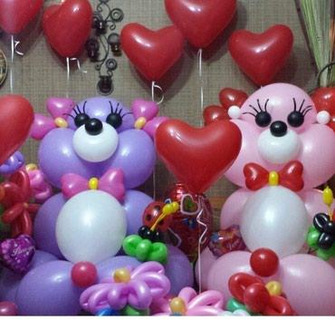 шары фонарики в Кыргызстан: 14 февраля- сердечные шары!!!!