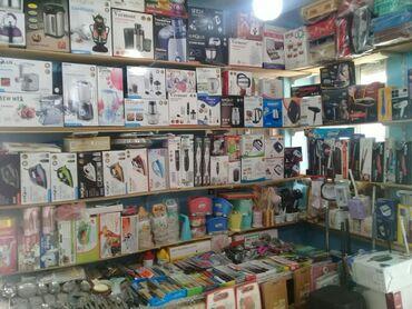 luminarc наборы посуды в Азербайджан: Ev üçün meişət əşiyaları satılır