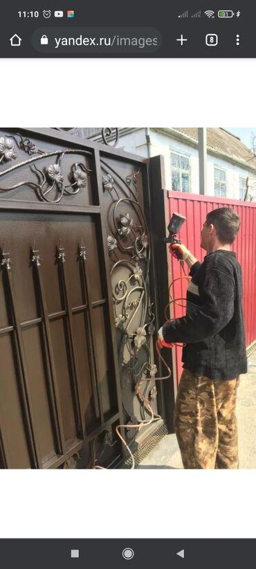 Услуги - Каракол: Сварка | Ворота, Навесы, Козырьки | Бесплатная смета