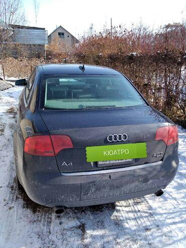 сколько стоит шины в Кыргызстан: Lexus RX 2 л. 2006 | 200000 км