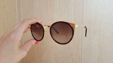 13975 объявлений: Очки солнцезащитные защита от солнца аксессуар женские