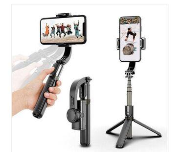 смартфоны meizu в Кыргызстан: Стабилизатор для смартфонов Gimbal Stabilizer L08 4 в 1