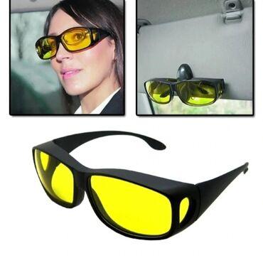бурение скважин в кыргызстане в Кыргызстан: Уникальные антибликовые очки для водителей HD-vision со скидкой -53% в