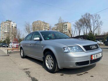 Практика вождения на механике - Кыргызстан: Audi A6 2.4 л. 1997 | 254000 км