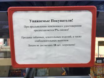 супермаркет фрунзе бишкек в Кыргызстан: Продуктовый магазинОхрана Супермаркетсрочно требуется С/Б все вопросы